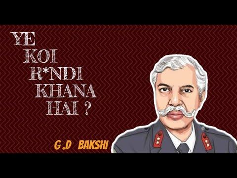 Gd bakshi | ye koi randi khana hai | dank indian memes|apna channel
