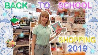 BACK TO SCHOOL 🎓 | ПОКУПКА КАНЦЕЛЯРИИ В МАГАЗИНЕ ГЛОБУС | КАНЦЕЛЯРИЯ НА 1000 РУБЛЕЙ | 2019