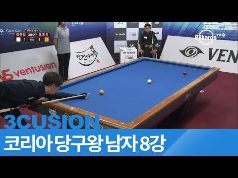 [당구-Billiard] 3 Cushion_Joon-Il Kim v Eun-Seok Cho_the King of Korea Billiard_3R_QF #4_Full_1