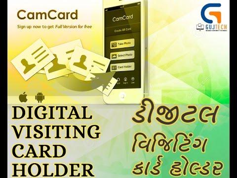 best digital visiting card holder camcard app review in gujarati - Card Holder App