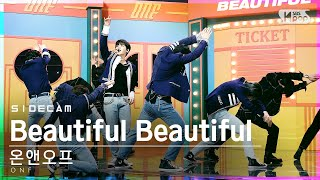Download [사이드캠4K] 온앤오프 'Beautiful Beautiful' (ONF Side FanCam) | @SBS Inkigayo_2021.02.28.