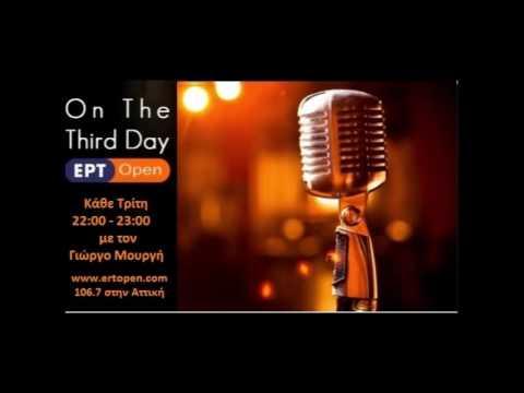 """Συνέντευξη για το Πολυτεχνείο στην εκπομπή της Εrt Open """"On The Third Day"""" και στον Γιώργο Μουργή, (15.11.2016)"""