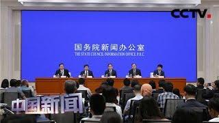 [中国新闻] 亚洲文明对话大会5月15日开幕 | CCTV中文国际