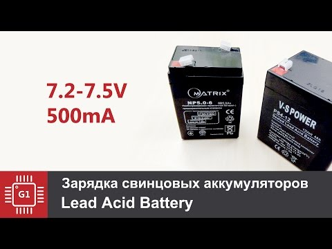 Как зарядить 6 вольтовый аккумулятор