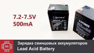 видео Аккумуляторы AGM дёшево - для современных автомобилей и мототехники, купить AGM аккумулятор