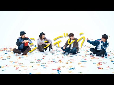 moon drop【シンデレラ】Music Video