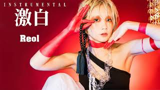 Reol - 激白 / Gekihaku ( INSTRUMENTAL ) カラオケ