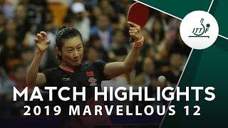 Ding Ning vs Chen Meng | 2019 Marvellous 12 Highlights