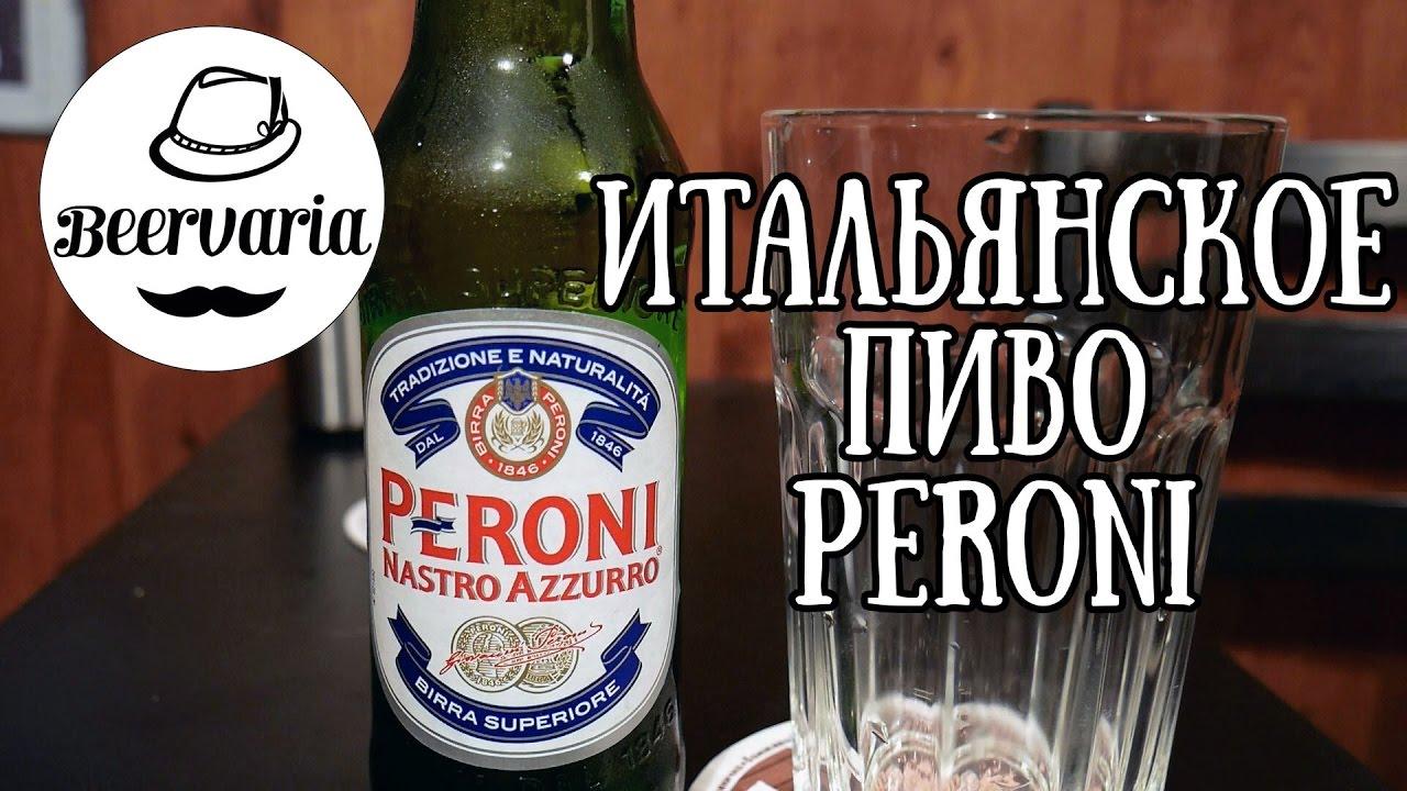 Резаное пиво — создаём свой вкус - YouTube