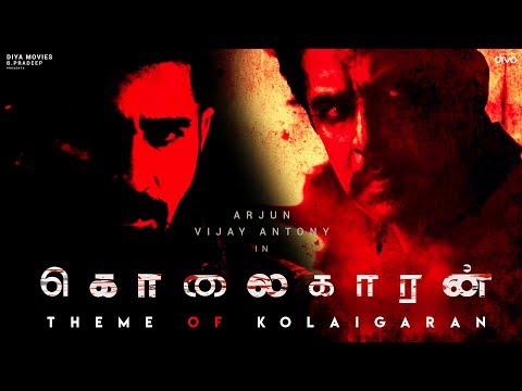 Kolaigaran - Theme Of Kolaigaran (Single) | Arjun, Vijay Antony | Andrew Louis | Simon K.King