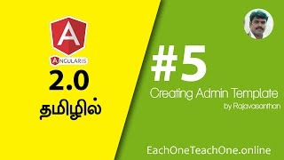 #5 Creating Admin Panel with Angular 2 in Tamil | Each One Teach One