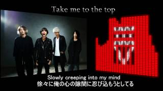 [2.85 MB] ONE OK ROCK--Take me to the top【和訳・歌詞付き】