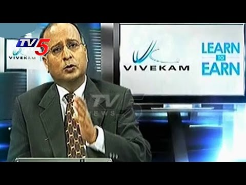 Financial Literacy | Learn To Earn By Vivekam Financial Services | Telugu News | TV5 News