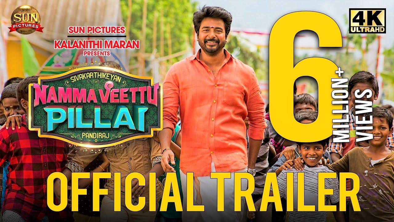 Namma Veettu Pillai - Official Trailer | Sivakarthikeyan | Sun Pictures | Pandiraj | D.Imman