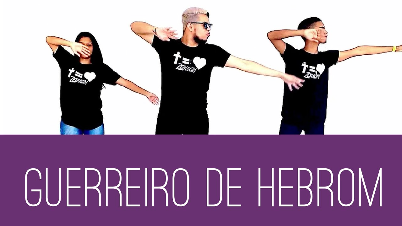 Gospel Dance - Guerreiro de Hebrom 2.0 - Tribo do Funk