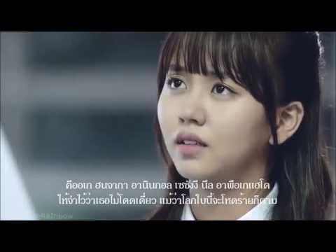 [ซับไทย] I'll Listen To What You Have To Say - Yoon Mi Rae - Instrumental