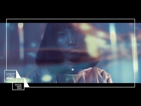 หลอก (NAIVE)   LOMOSONIC【Anti-Gravity Trilogy MV】EP1