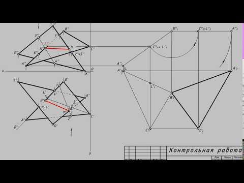 Построение линии пересечения двух треугольников. Анимация.
