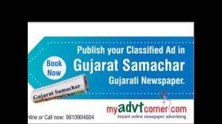 free gujarat samachar