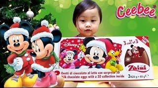 Ceebee| 2yrs | 米奇 米妮 迪士尼聖誕節出奇蛋 開箱|Christmas mickey minnie Disney surprise eggs