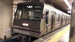 大阪メトロ谷町線22系天王寺発車『Depart from Osaka Metro Tanimachi Line Series 22 Tennoji』