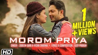 Morom Priya Zubeen Garg Richa Sharma Utpal Das Latest Assamese Song 2019