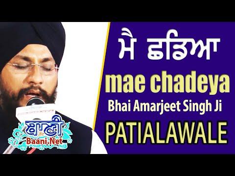 Dhandra-By-Bhai-Amarjeet-Singh-Ji-Patiala-Wale-Delhi-09-March-2019