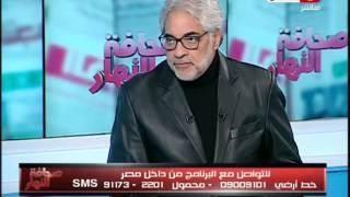صحافة النهار | أحمد ناجي لـ نادر السيد: أنا اسف !!