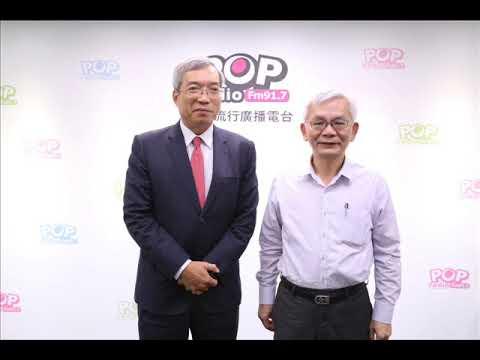 2018 11 19《POP撞新聞》黃清龍 專訪 財訊傳媒董事長謝金河