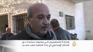 إصابة خمسة فلسطينيين بمواجهات مع الاحتلال