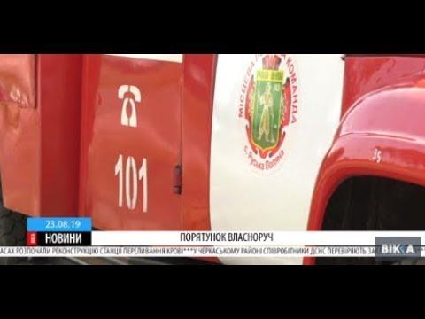 ТРК ВіККА: У Руській Поляні презентували рятувальний центр, який місцеві створили самотужки