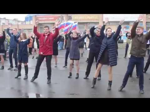 Шатура. Севастопольский вальс