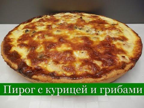 Легкие и вкусные пироги рецепты с фото