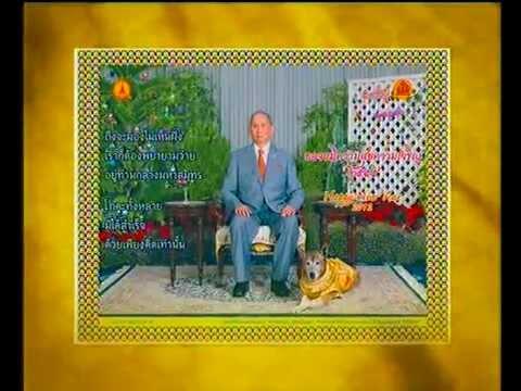 สคส พระราชทาน ปี ๒๕๕๕.flv
