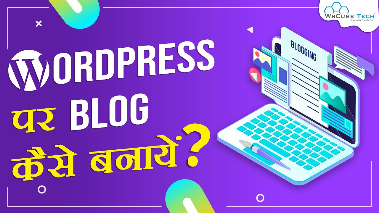 How to create a BLOG on WordPress (Step by Step) - Quick Tips