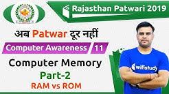 2:00 PM - Rajasthan Patwari 2019 | Computer Awareness by Pandey Sir | Computer Memory (Part-2)
