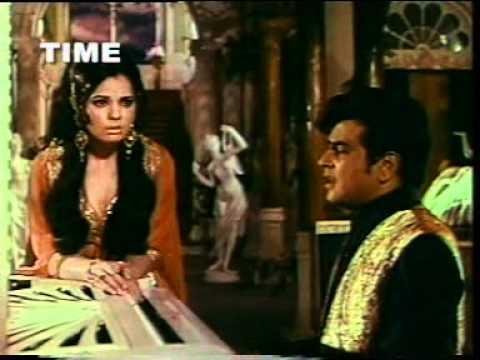 Mumtaz - Roop Tera Mastana - Part V