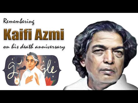 कैफ़ी-आज़मी-कौन-थे---facts-about-kaifi-azmi-famous-poet-and-songwriter