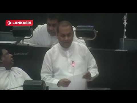 Mahinda amaraweera parliament speech