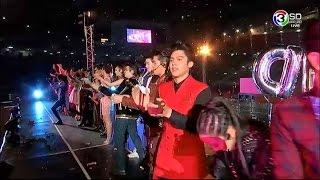 46 ปี Love Mission คอนเสิร์ตรักล้นจอ | 46 ปี ช่อง 3 รักล้นจอ | TV3 Official