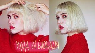 видео Сыворотка для секущихся кончиков волос