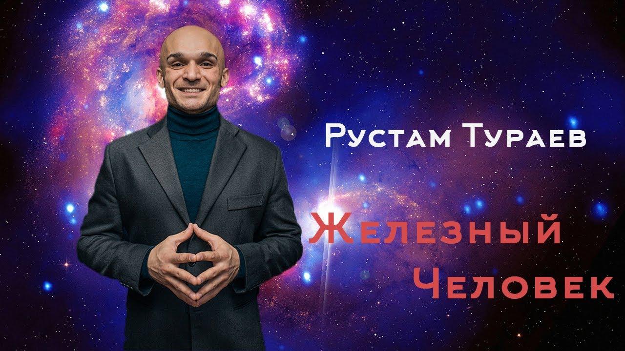 """Авторский Проект """"Путь к Мечте""""."""