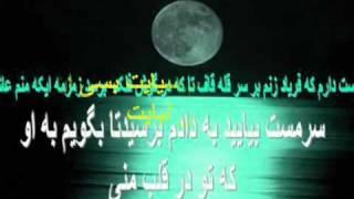 Ahmad Zaher Shahe Sada...Ba Khuda Tang Ast Dilam.....