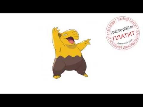 видео: Как рисовать покемонов картинки Дроузи   drowzee