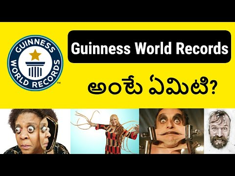 What is Guinness World Records in Telugu |How to Set or Break Guinness Record| Best Guinness Records