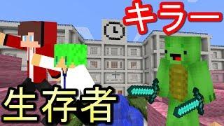 今回一緒に遊んだふうはやくんのチャンネルはこちら! https://www.youtube.com/user/fuughaya 学校に隠されたレッドストーンを集めて、連続花火発射装置を4個起動させ ...