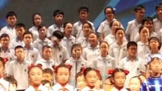 南元朗小學201516畢業大合唱