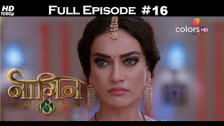 NAAGIN 3 - FULL EPISODES