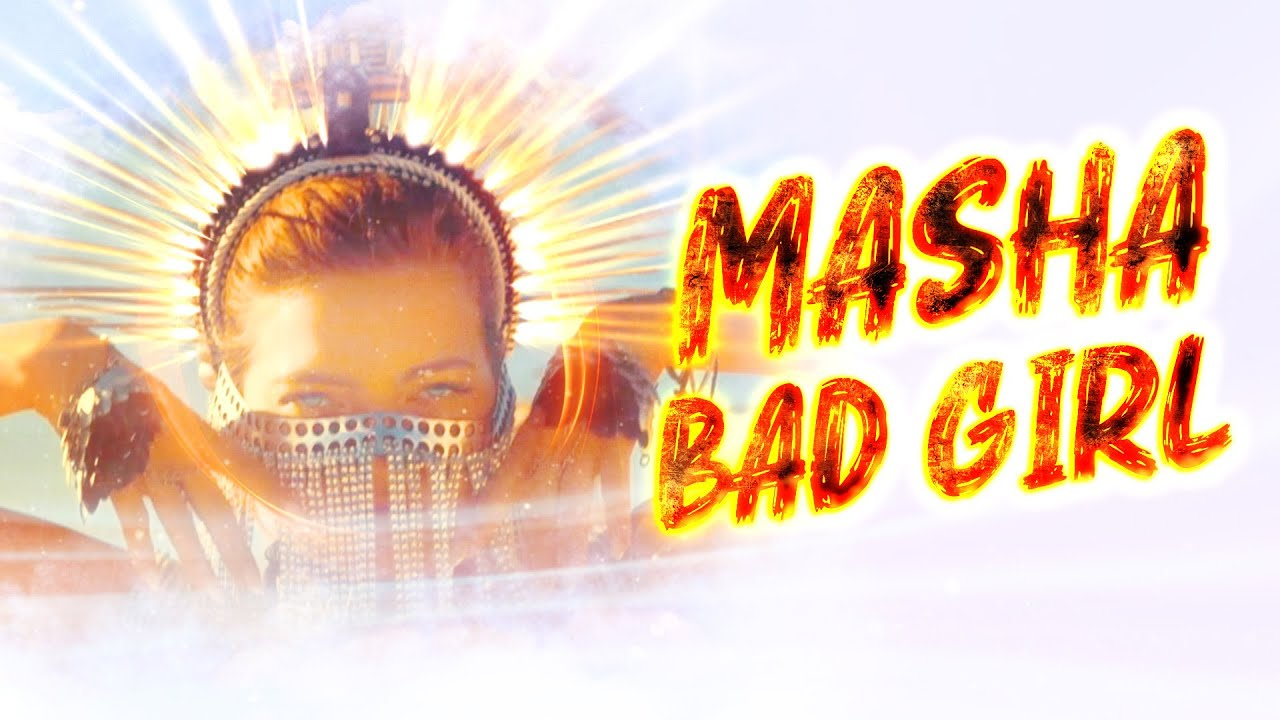 MASHA- BAD GIRL I ПРЕМЬЕРА КЛИПА ( OFFICIAL VIDEO)