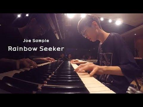 Joe Sample  Rainbow Seeker II - The First Recital -